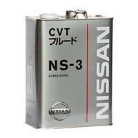 Трансмиссионное масло NISSAN CVT NS-3 KLE53-00004 4литра