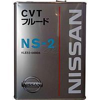 Трансмиссионное масло NISSAN CVT NS-2 KLE52-00004 4литра