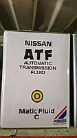 Трансмиссионное масло NISSAN Matic Fluid C KLE21-00004 4литра