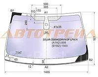 Стекло лобовое атермальное +дд в клей FORD MONDEO 4/5D 07-09 (Solar-X защита от ультрафиолета)