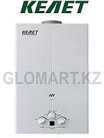 Газовая колонка Келет JSD20-10NG (10 л/мин) (сжижженный газ)