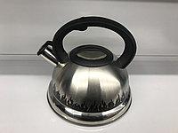 Чайник со свистком Fissman 3 л