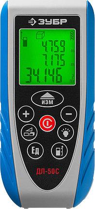 """Дальномер лазерный """"ДЛ-50 C"""", точность 1.5мм, дальность 50м, класс защиты IP54, ЗУБР Эксперт , фото 2"""