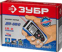 """Дальномер лазерный """"ДЛ-50 C"""", точность 1.5мм, дальность 50м, класс защиты IP54, ЗУБР Эксперт , фото 3"""