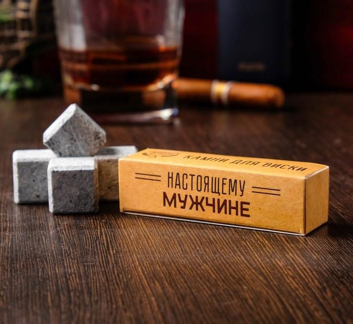 """Камни для виски """"Настоящему мужчине"""", 4 шт 1178931"""