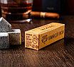 "Камни для виски ""Настоящему мужчине"", 4 шт 1178931, фото 2"