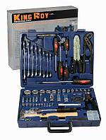 Набор инструментов King Roy 99 предметов 99 PCS Combination Set