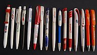 Ручки шариковые, фото 6