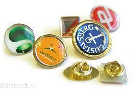 Значки металлические с полимерным покрытием