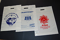 Полиэтиленовые пакеты, фото 6
