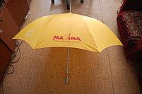 Зонты-трости, фото 2