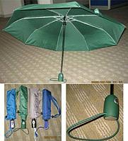 Зонты складные, фото 6