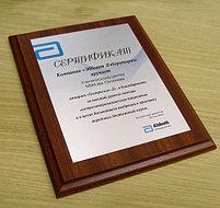 Наградные доски, сертификаты, дипломы, фото 2