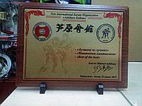 Наградные доски, сертификаты, дипломы, фото 4