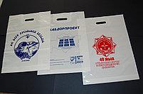 Нанесение логотипа на пакеты, фото 2