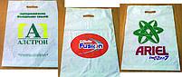 Нанесение логотипа на пакеты, фото 5