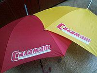 Печать на зонтах, фото 3