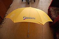 Печать на зонтах, фото 4