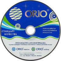 Печать и тиражирование дисков, фото 5