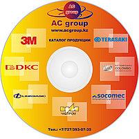 Печать и тиражирование дисков, фото 7