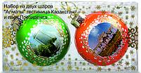 Новогодние шары, фото 2