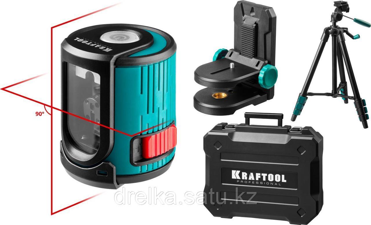 Нивелир лазерный линейный KRAFTOOL CL20 #4, держатель с микролифтом ММ1 элевационный штатив, кейc