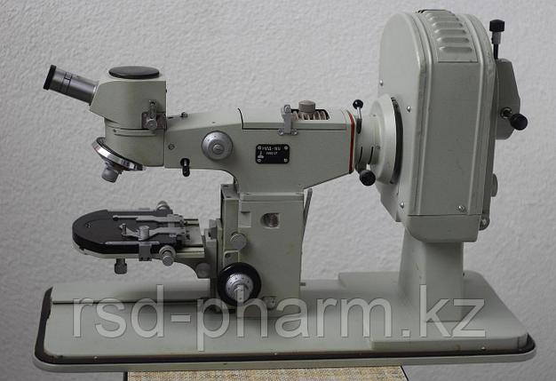 Микроскоп люминесцентный МЛД-1, фото 2