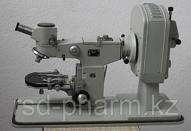 Микроскоп люминесцентный МЛД-1