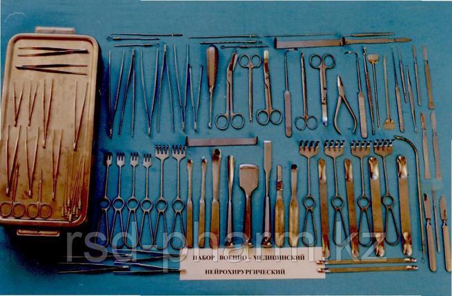 Набор нейрохирургический, МИЗ ВОРСМА, фото 2