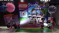 Оформление детского праздника в стиле LEGO, фото 1
