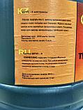 Смазка ШРУС-4 , баночка 0,8 кг, фото 4