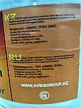 Смазка ШРУС-4, баночка 400 гр, фото 4