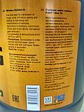 Смазка Солидол Ж , баночка 2 кг, фото 3