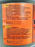 Смазка Солидол Ж, баночка 0,8 кг, фото 3