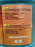 Смазка Солидол Ж, баночка 0,8 кг, фото 4