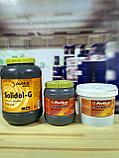 Смазка Солидол Ж, баночка 0,8 кг, фото 6