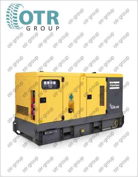 Запчасти на дизельный генератор Atlas Copco QAS 60