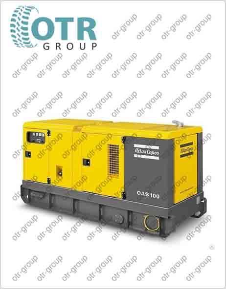 Запчасти на дизельный генератор Atlas Copco QAS 100
