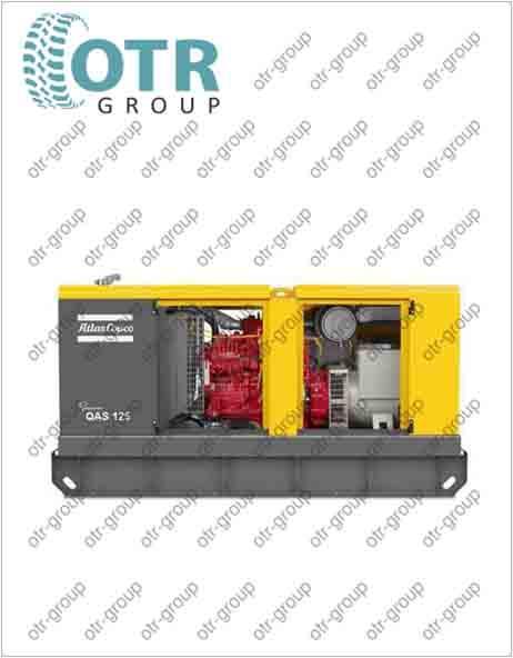 Запчасти на дизельный генератор Atlas Copco QAS 125 FLX