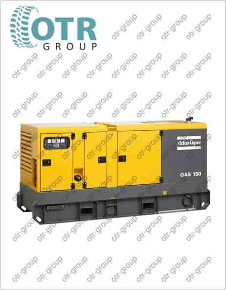Запчасти на дизельный генератор Atlas Copco QAS 150 FLX
