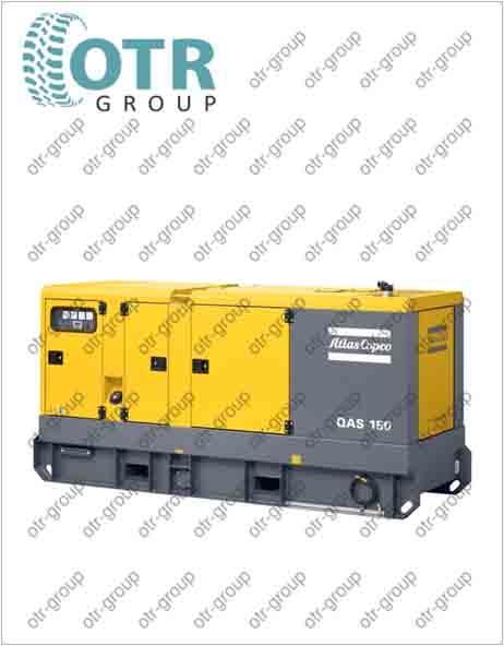 Запчасти на дизельный генератор Atlas Copco QAS 150