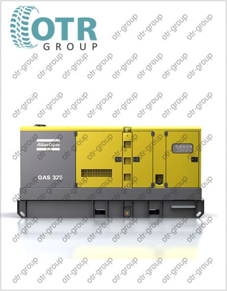 Запчасти на дизельный генератор Atlas Copco QAS 325