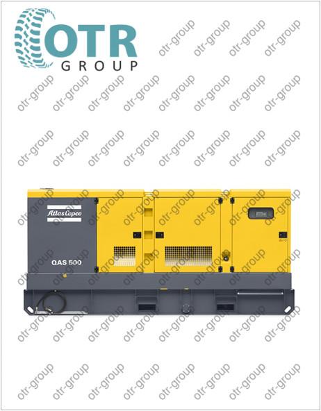 Запчасти на дизельный генератор Atlas Copco QAS 500
