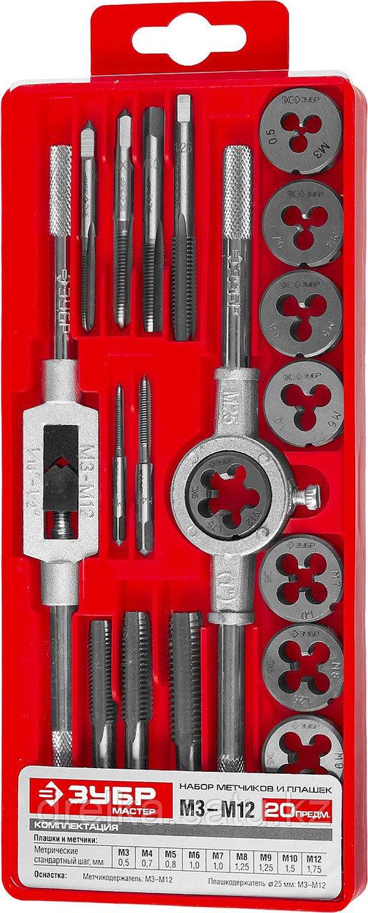 """Набор ЗУБР """"МАСТЕР"""" с металлореж. инструментом, метчики однопроходные и плашки М3-М12, оснастка"""