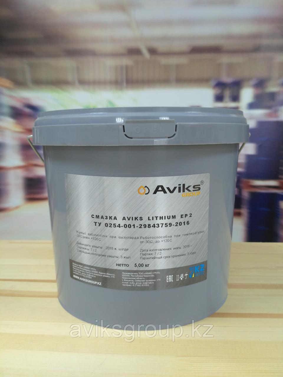 Смазка AVIKS Lithium EP ,ведро 5 кг