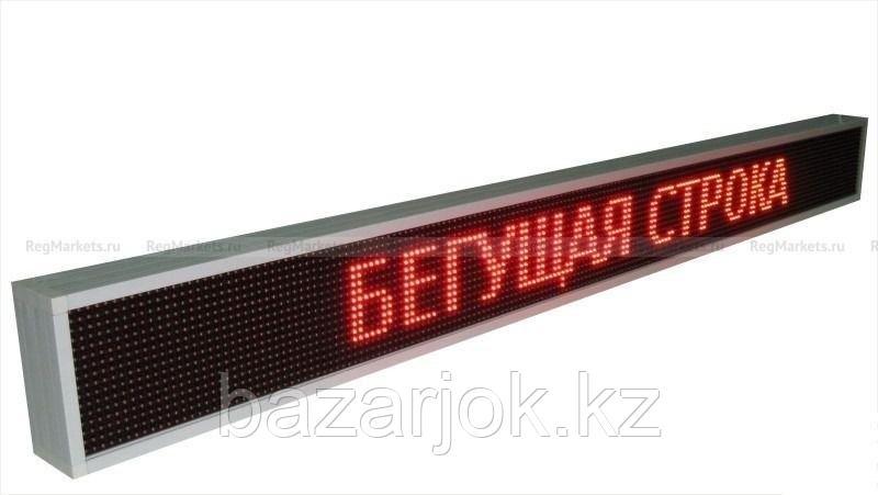 Бегущая строка LED 2 х 40 м