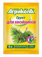 """Грунт """"Для хвойных растений"""" 6 л."""
