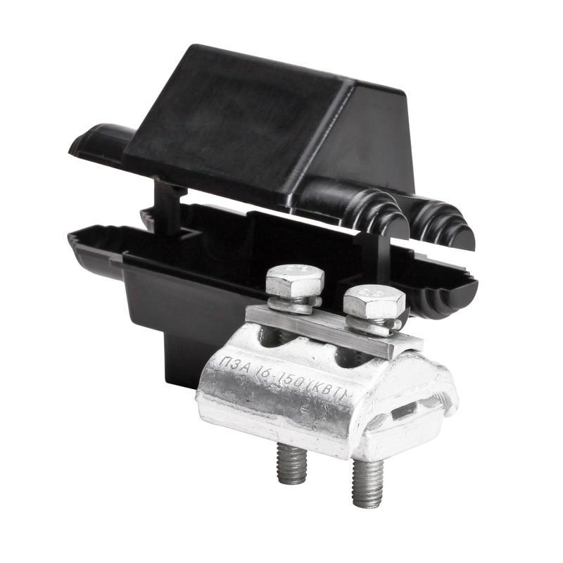 Зажимы соединительные плашечные с влагозащищенным корпусом - ПЗАк 16-150 КВТ ПЗАк 16-150
