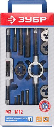 """Набор ЗУБР """"МАСТЕР"""" с металлореж. инстр., метчики однопроходные и плашки М3-М12, оснастка - в пластиковом бокс, фото 2"""