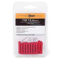 Изолированные гильзы ГСИ в мини-упаковке КВТ ГСИ 1.5 (30 шт.)
